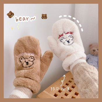 bear gloves for women's girls winter lovely cute bear plush fur thick warm riding gloves good gifts image