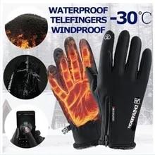 Waterproof Gloves Winter Sports Warm And Outdoor Autumn Zipper Men