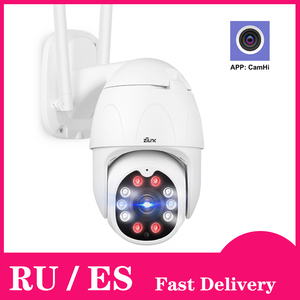 ZILNK PTZ IP Camera 1080P Outdoor Security WIFI Camera Speed Dome Pan Tilt 4X Digital Zoom 2MP Wireless Network CCTV CamHi Pro(China)