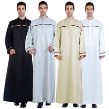 الرجال السعودية العربية الرجال رداء ديشداشا ثوب مسلم ملابس طويلة الأكمام قفطان عباية دبي الشرق الأوسط الإسلامية جوبا ثوب ثوب جديد