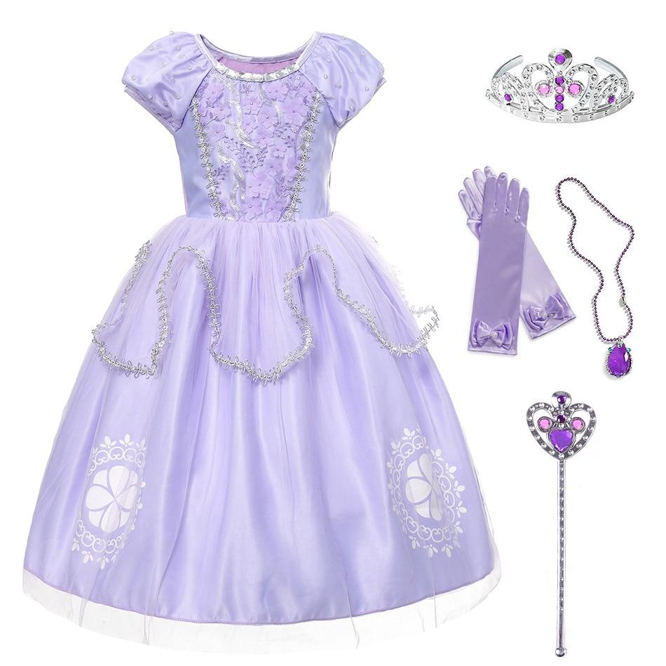 Filles garçons habiller Costume Enfants Tenue de fête robe fantaisie
