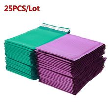 25PCS/Lot Green Purple Foam Envelope Bags Self Seal Mailers Padded Shipping Envelopes With Bubble Mailing Shipping Packages Bags