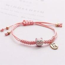 Bracelet en corde colorée pour femmes et filles, fait à la main, chat porte-bonheur, cadeau d'anniversaire, breloque pompon, mode Maneki Neko Couple