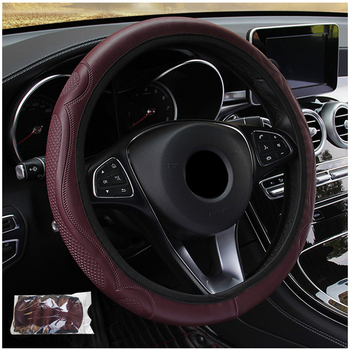 Steering Wheel Cover Car Case Accessories Cubre Volante  Funda