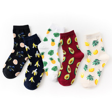 China fashion Fresh Fruits Men's Socks Lemon Avocado Pineapple Cherry Blueberry