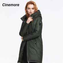 CINEMORE 2020 Winter new arrival women down jacket with a hood top thick cotton color fashionable long women coat for winter