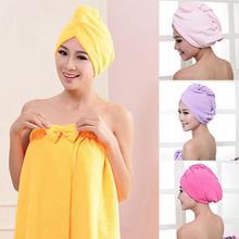 Quick Drying Lady Bath towel soft shower cap hat for lady man Microfiber Bath Towel Hair Dry Turban Head Wrap Bathing Tools