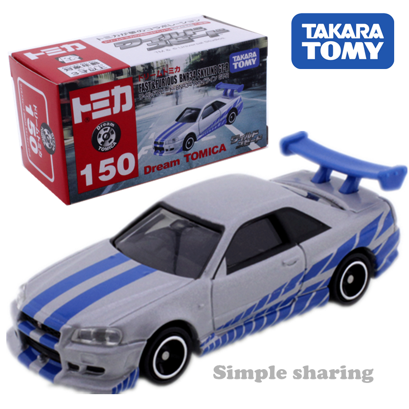 Tomica Dream Tomica No.150 The Fast And The Furious BNR34 Skyline GT-R Car Toy Model Diecast Funny Kids Dolls For Children