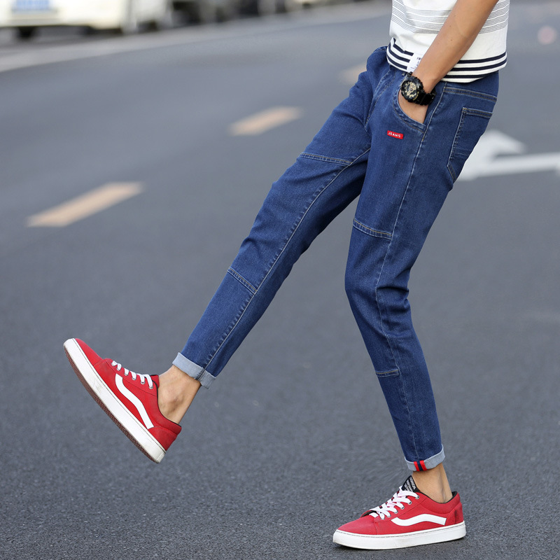 Autumn MEN'S Jeans Youth Slim Fit Elasticity Skinny Pants Four Seasons Korean-style Casual Pants Or