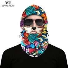 Бандана для взрослых vip модная повязка на голову маска все