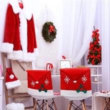ABUI-Рождественская задняя крышка стула, шапка Санты, классическое украшение стула для столовой, украшение для рождества, праздника, праздника