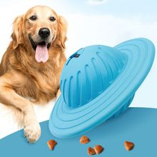 Pets Dogs Bite Chewing Toys Multi-function Rolling Leaking Food Flying Disc Ball