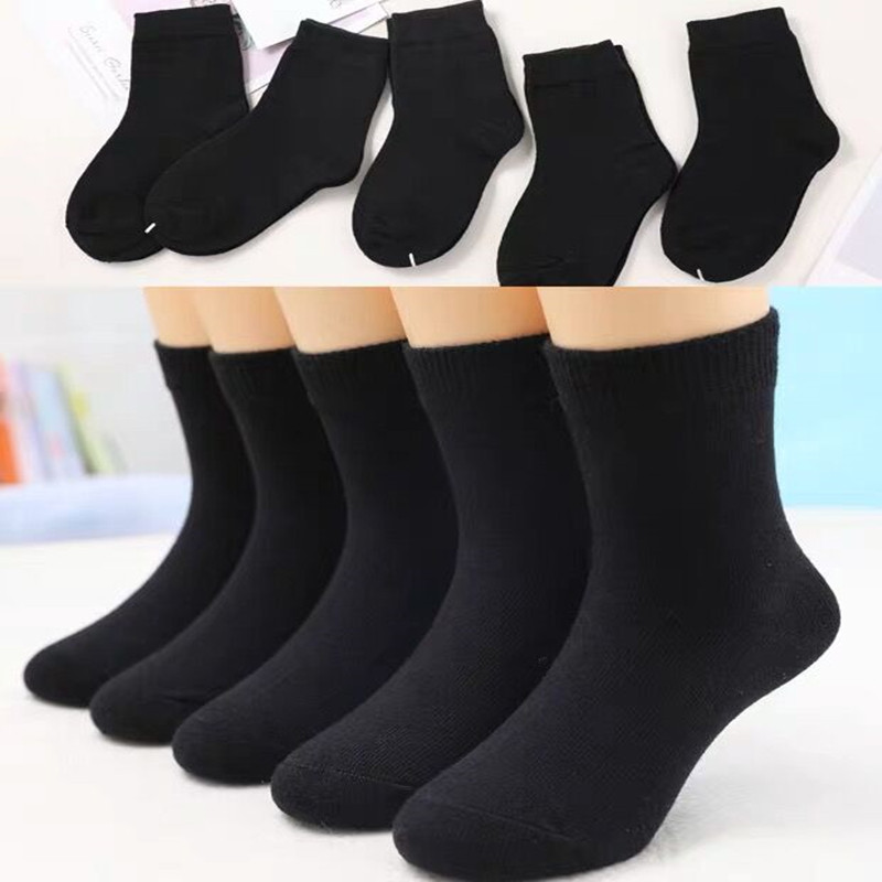 5Pairs Kids Pure White Sock Baby Boy Girl Solid Breathable Cotton Sport 1