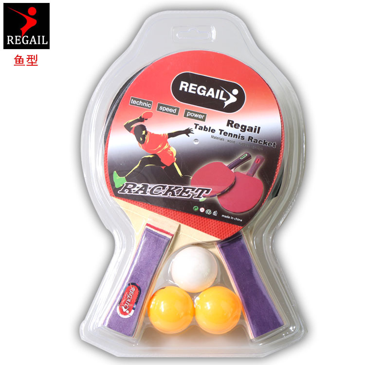 ZT016 Genuine Product Regail Table Tennis Racket Ping-pong Pat Set Children Practice Entertainment Racket Manufacturers Direct S