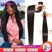 Monika zestawy hurtowe ludzkie włosy Tissage brazylijskie ludzkie włosy splot wiązki proste włosy pojedyncze zestawy oferty nierealne włosy