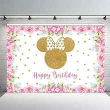 Girl Cartoon Golden Glittering Mouse Backdrop Birthday Party Banner Photographic Background Mural Poster Scene Setter Decoration