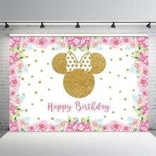Mädchen Cartoon Goldene Glitzernde Maus Hintergrund Geburtstag Party Banner Fotografischen Hintergrund Wandbild Poster Szene Setter Dekoration