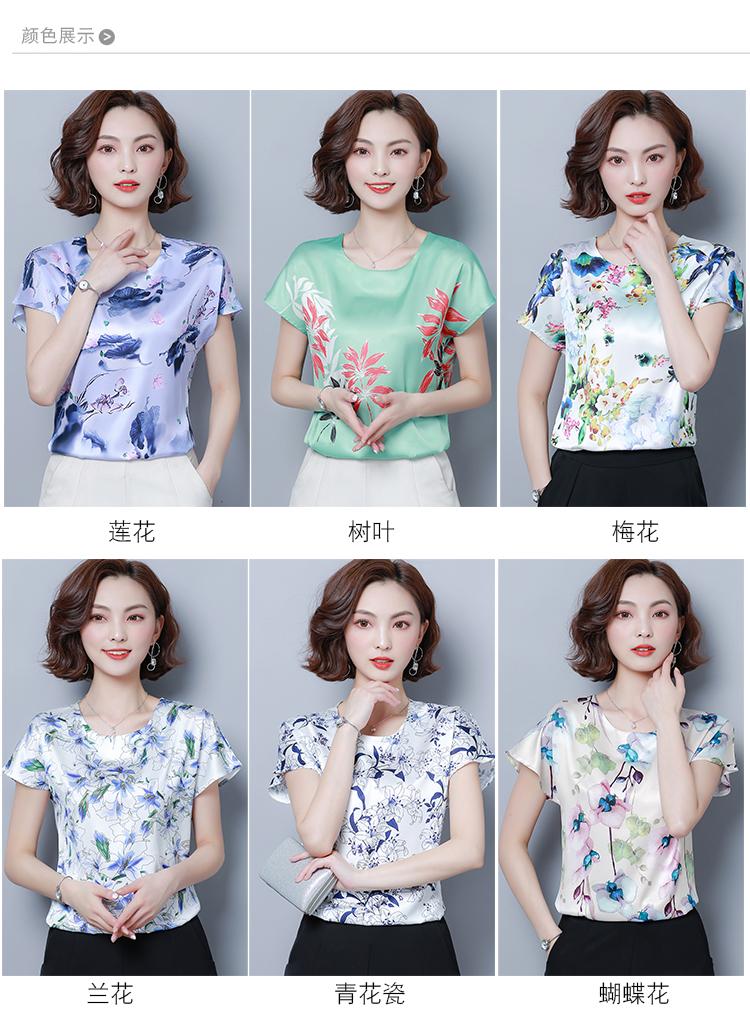 Блузка женская шелковая атласная с цветочным принтом размеры