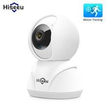 Hiseeu Mini caméra IP WiFi intelligente HD 1080P 1536P, dispositif de sécurité domestique sans fil, babyphone vidéo, avec enregistrement Audio