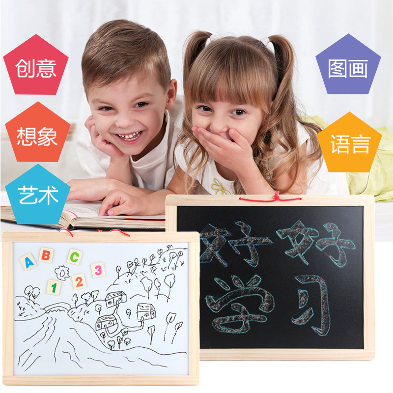 Children Solid Wood Drawing Board Magnetic Drawing Board Kids CHILDREN'S Magnetic Small Blackboard Hanging Doodle Board 3-6 A Ye