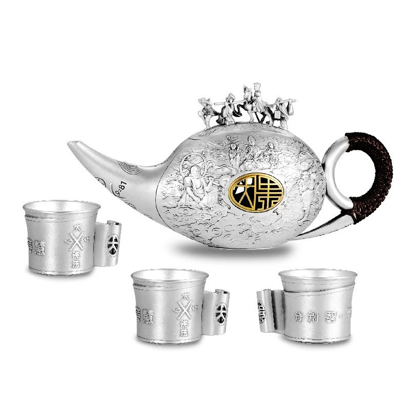 Teapot, Stainless Steel Teapot, Silver Teapot, Hot Water Teapot, Four-piece Suit, Kung Fu Tea Set.