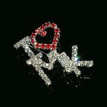 Брошь ручной работы с надписью «i love marykay» булавка для