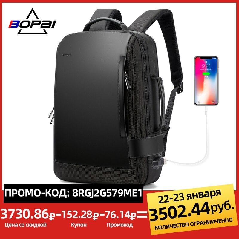 BOPAI-sac à dos à l'épaule 15.6 pouces pour hommes, grande taille, Charge externe USB, Anti-vol, étanche, cartable de voyage