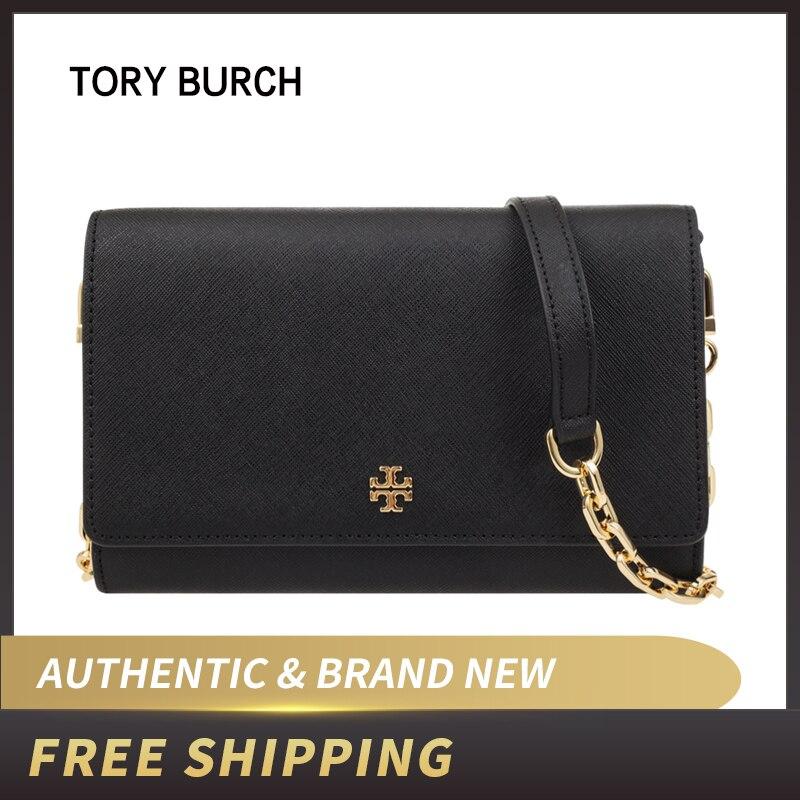 Authentic Original & Brand New Luxury Tory Burch Womens Emerson Chain Shoulder Bag 52899