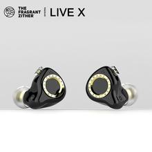 TFZ LIVE X 11 4MM Dual Cavity Dynamic Driver słuchawki douszne IEM z nano-złotą membraną 0 78mm odłączany kabel słuchawkowy tanie tanio The Fragrant Zither Ucho Dynamiczny CN (pochodzenie) Przewodowy 105dB 1 2m Do 32 Ω 25Ω 5 - 40000Hz