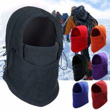 Berretti invernali in pile caldo cappelli per uomo cranio bandana scaldacollo passamontagna viso riscaldamento Wargame cap forze speciali cappello Unisex