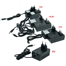 12 v 16.8v 21v 25 36v リチウム電池電動ドリル電動ドライバーバッテリー充電器 eu/米国のプラグインスクリュードライバー充電器