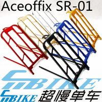 Aceoffix CNC Bicycle Rack For Brompton Bike Shelf Folding Bike Mini Aluminum Rear Cargo Racks Cycling Bicycle Accessories Parts