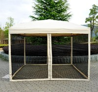 【USA Warehouse】10' x 10' Easy Pop Up Canopy Shade Tent with Mesh Sidewalls Beige