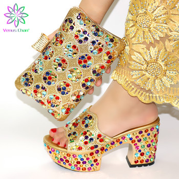 2020 Specials Design High Quality Nigerian Women Shoes and Bag Set in gold Color African Lady Shoes Matching Bag for Wedding