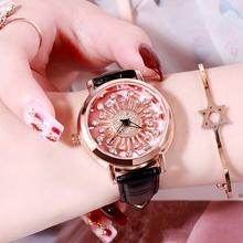 2019 New Fashion Wrist Watches Ladies Charming Flower Women Luxury Rose Gold Buckle Clock Leather For