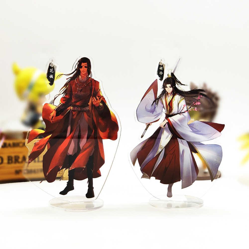 Anime Tian Guan Ci Fu Hua Cheng Xie Lian Cosplay Cartoon Acrylic Stand Figure