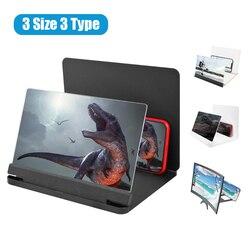 Teléfono Móvil de 12 pulgadas, lupa de vídeo con pantalla 3D de 8/9 pulgadas, soporte plegable curvado para teléfono inteligente con amplificación de película y proyector