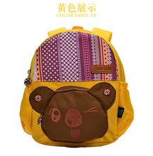 Plecak szkolny plecak szkolny dla dzieci plecak przedszkolny odciążający plecak studencki nocny lekki plecak tanie tanio Pattern 2393