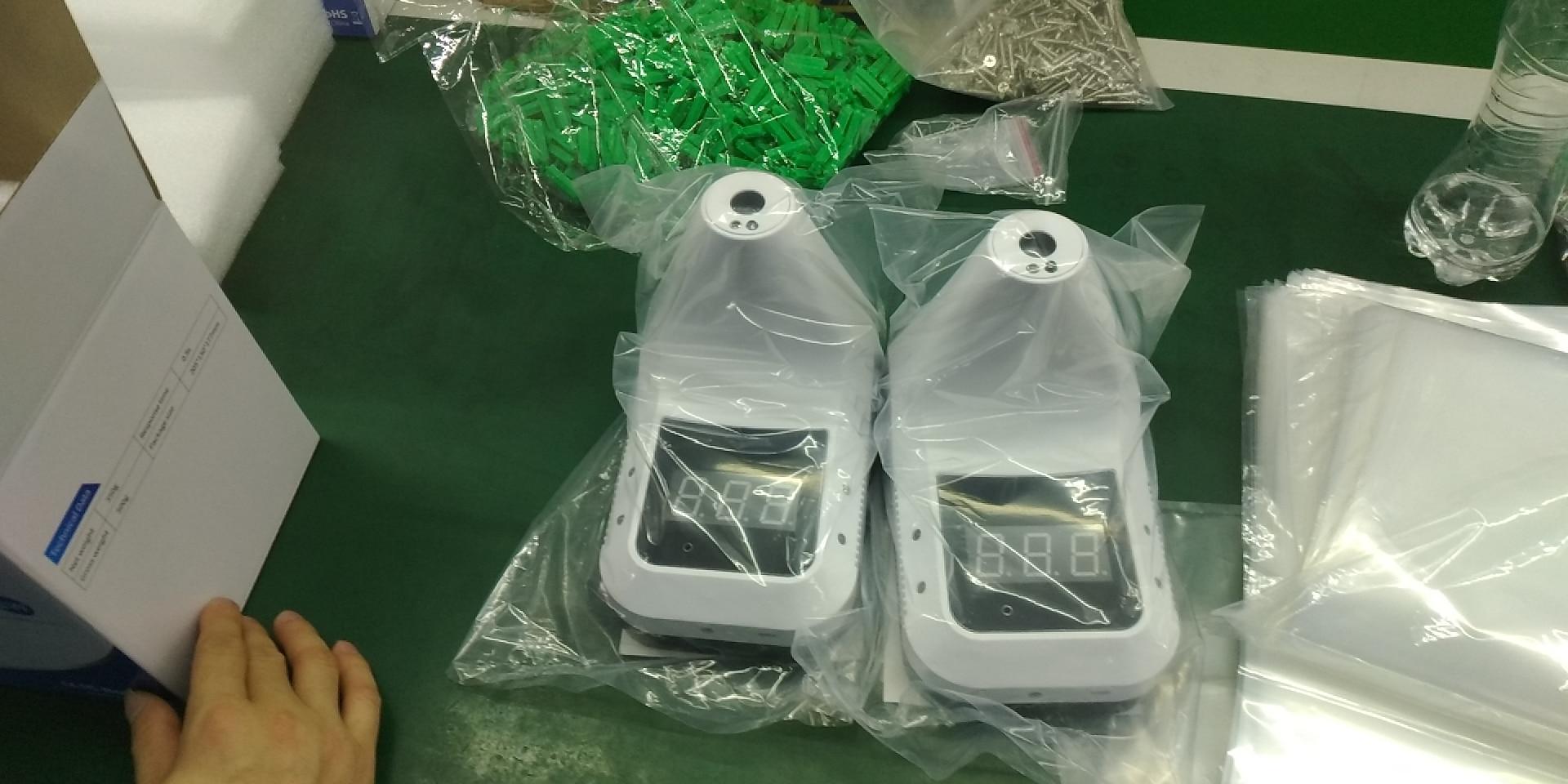 H2e7a785664834c5ba4e9e314276f5899o - ที่วัดไข้ K3 พร้อมขาตั้ง ติดกำแพง ผนัง เสา ร้านค้า สำนักงาน เครื่องวัดอุณหภูมิ อินฟราเรด มีแอพฯ LCD Digital Smart Termometor