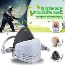 FORGELO респиратор против пыли, защитная маска, резиновые промышленные респираторы, сварочные маски, картридж для распыления краски, противогаз