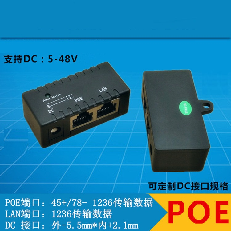 RJ45 POE Injector Power over  Ethernet Switch Power Adapter POE001 For POE IP Camera
