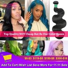 [Berrys Fashion] Топ класс 10 А бразильские волосы, волнистые волосы 1/3/4 шт., человеческие волосы, пучки, натуральный цвет, двойные уточные волосы для наращивания