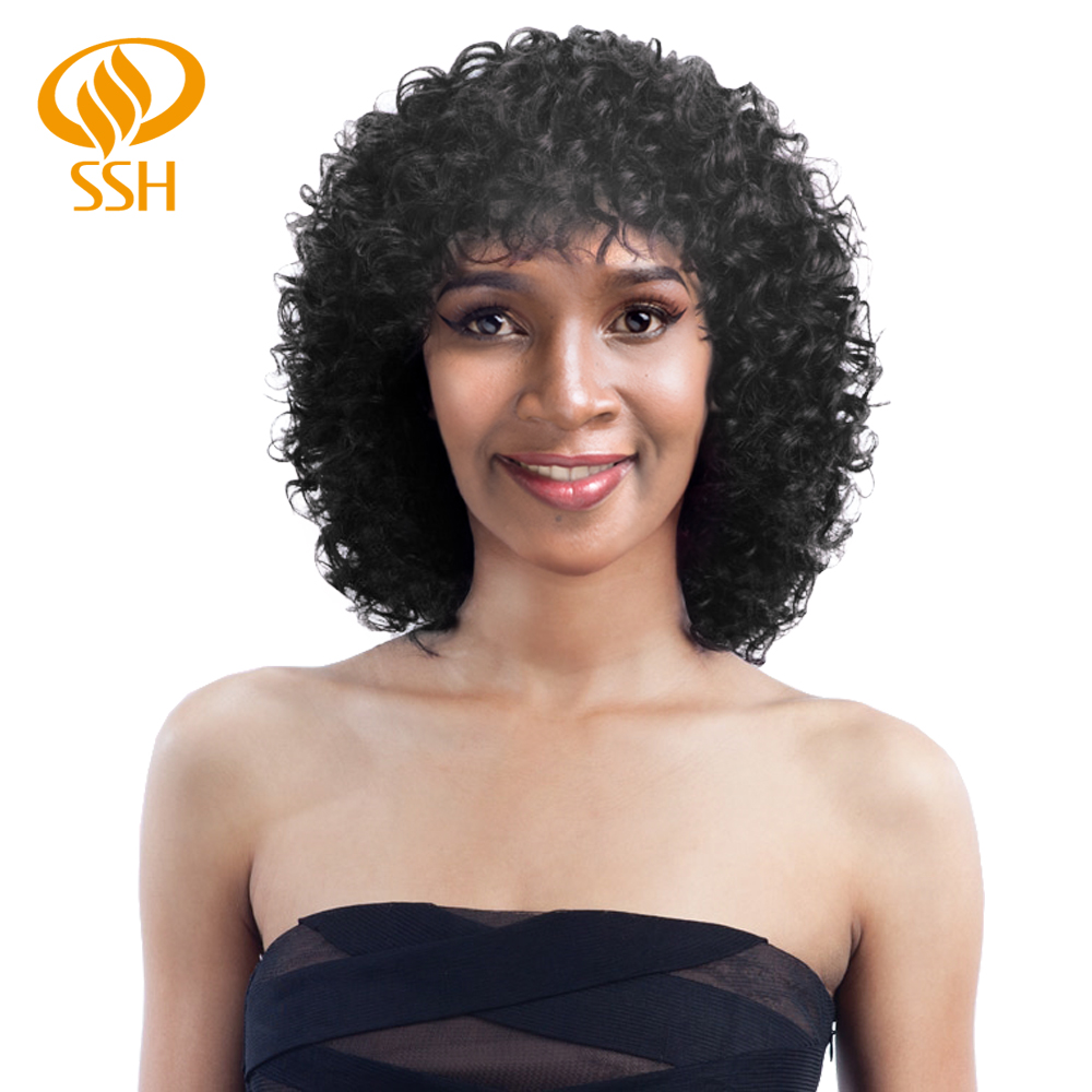 SSH Short Black Deep Wave Brazilian Remy 100% Human Hair Wigs For Black Women 12 Inches  Wave Curls Wig With Hair Bangs
