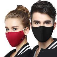 Kpop Baumwolle Anti Staub Grippe Gesicht Mund Maske für Winter Laufschuhe Mit Carbon Filter Medizinische KN95 Anti PM2.5 Schwarz Maske auf Die Mund