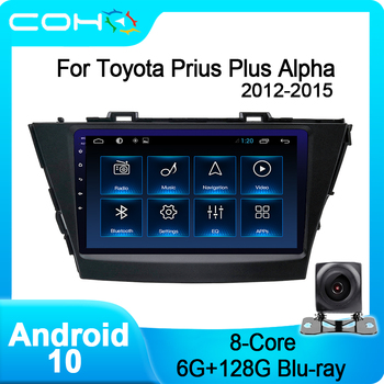 COHO For Toyota Prius V Plus Alpha 2012-2015 Car Multimedia Player Radio Coche Android 10 Octa Core 6+128G image