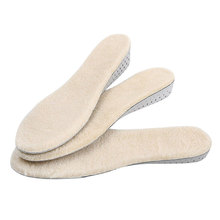 1Pair Height Increase Insole EVA Wool Insoles Winter Gel Insoles Flat Foot Increase Soles Gel Orthopedic Shoe Pad Lift Increase