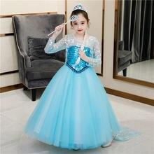 Необычные косплей девушки принцесса платье шоу костюм на Рождество