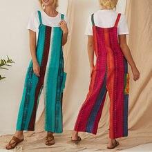 Весна и лето 2020 Новый Модный популярный женский свободный