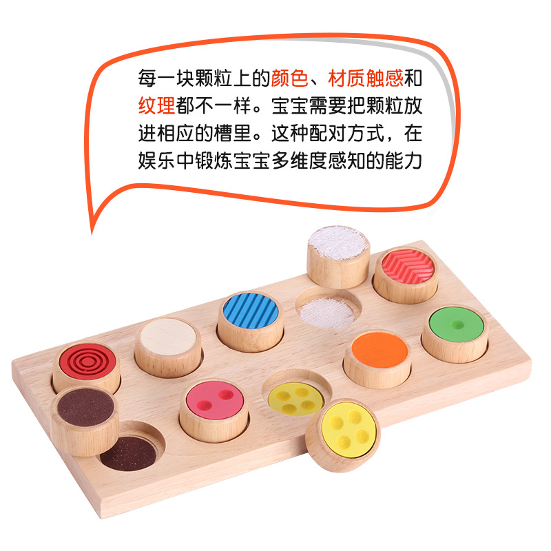 Montessori Children Tactile Memory Board Sensory Color Training Teaching Aids Touch Turning Plate Cognitive Children'S Education
