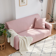 Double sofa Four Seasons Universal Elastic Tight All-Inclusive All-Inclusive Fabric Non-Slip Sofa Cover Sofa Cushion Sofa Towel four person sofa four seasons universal elastic tight all inclusive all inclusive fabric non slip sanding sofa cover sofa cushio